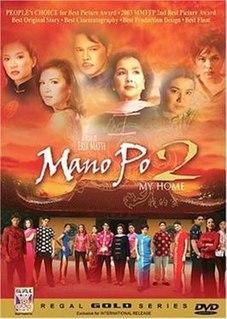 <i>Mano Po 2: My Home</i> 2003 Filipino film