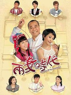 the drive of life tvb watch online