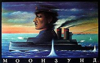 <i>Moonzund</i> (film) 1987 film by Aleksandr Muratov