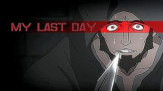 My Last Day (film) - Anime release poster