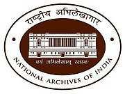 National Archives of India Emblem.jpg