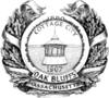 Official seal of Oak Bluffs, Massachusetts