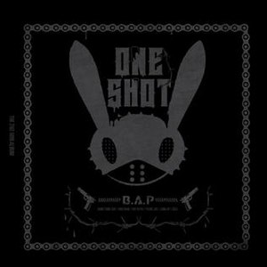 One Shot (EP) - Image: One Shot EP cover