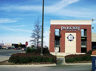 Parkway Place - Parkway Place sign