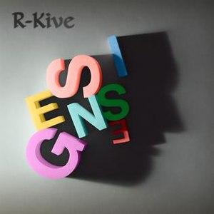 R-Kive - Image: R Kive