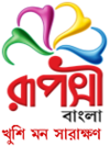 Rupasi bangla.png