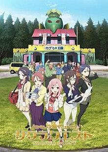 Sakura Quest - Sakura Quest