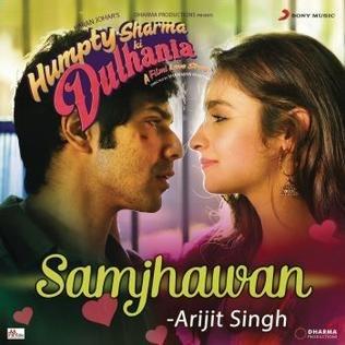 Samjhanwan