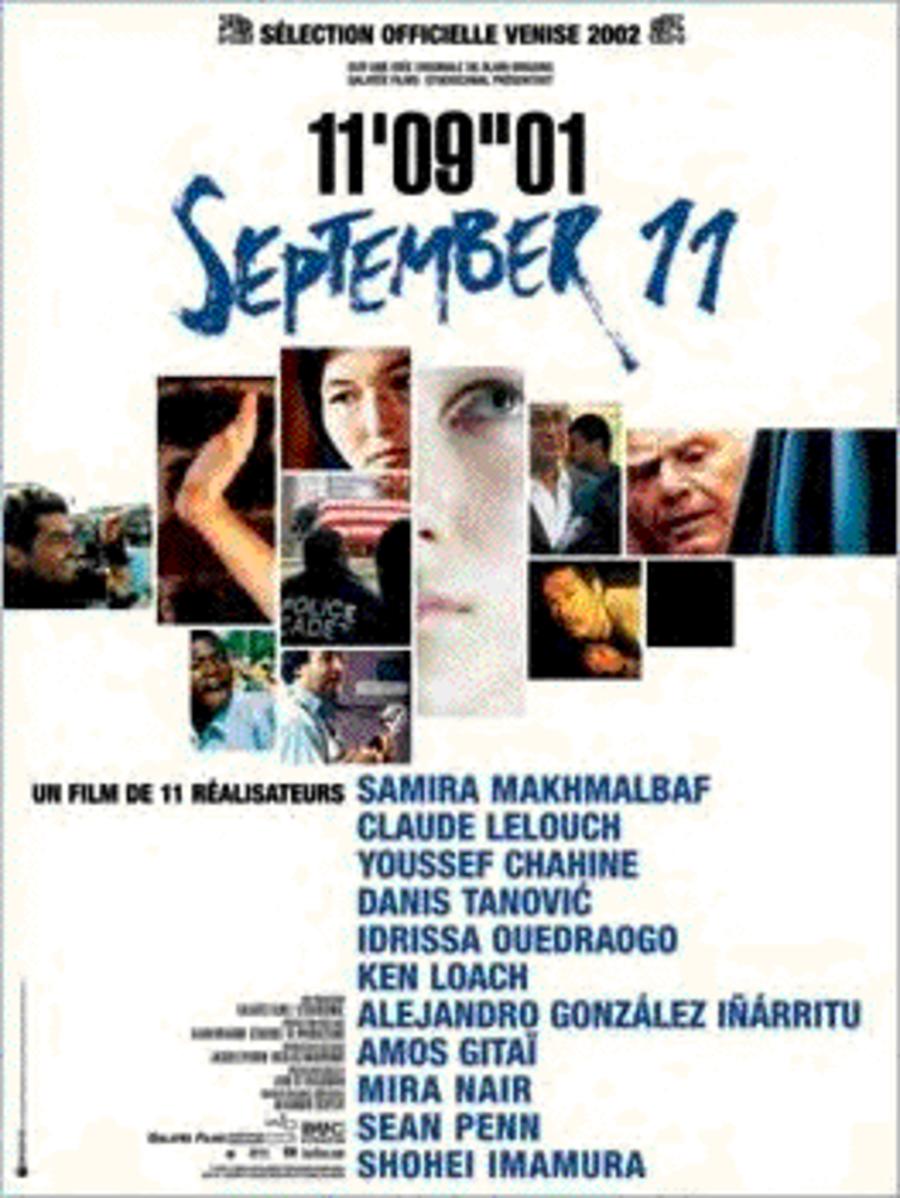 """11'09""""01 September 11"""