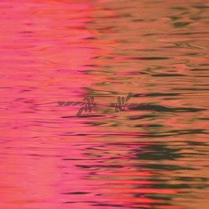 Dead Reflection - Image: Silverstein deadreflection