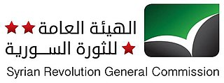 Syrian Revolution General Commission organization