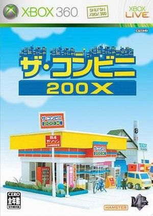The Conveni 200X - Image: The Conveni 200X