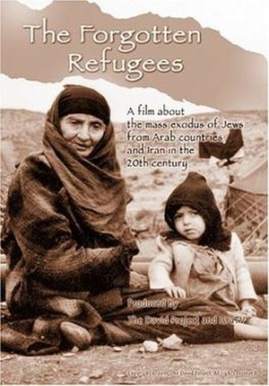 The Forgotten Refugees - DVD coverart