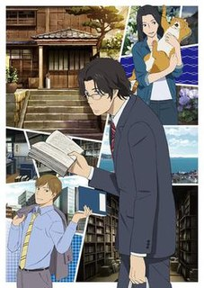 <i>The Great Passage</i> (TV series) Television anime