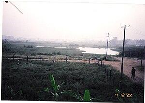 Vibhutipura Lake - Image: Vibhutipura Lake 2