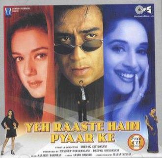 Yeh Raaste Hain Pyaar Ke (2001) SL YT - Ajay Devgan, Madhuri Dixit, Preity Zinta, Vikram Gokhale, Smita Jaykar, Kiran Kumar, Rajeev Verma, Jayshree T, Lalit Tiwari, Shammi