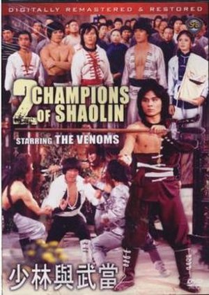 2 Champions of Shaolin - DVD Cover