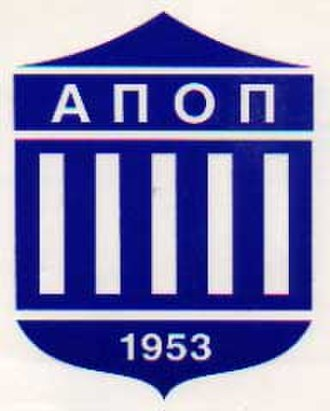 AEP Paphos FC - APOP's original logo prior to merger