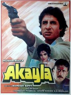 <i>Akayla</i> 1991 Indian film