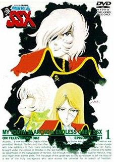 <i>Arcadia of My Youth: Endless Orbit SSX</i> 1982-1983 anime series by Leiji Matsumoto