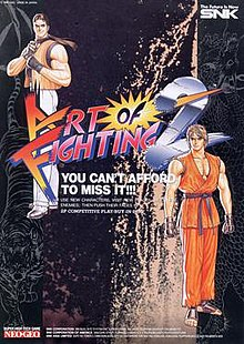 Art Of Fighting Wikipedia