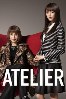 Atelier (TV series) - Wikipedia
