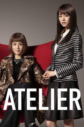 Atelier (TV series) - Netflix title format