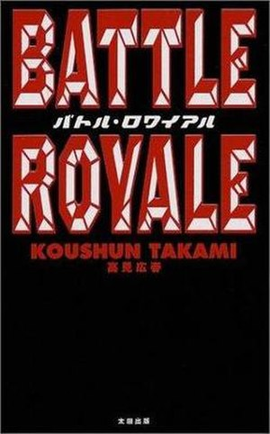Battle Royale (novel) - First edition cover, as published by Ohta Shuppan.