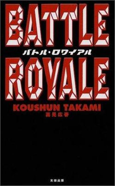 Picture of a book: Battle Royale