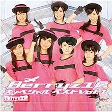 berryz koubou 6th otakebi album
