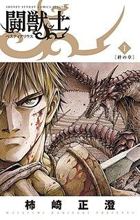 <i>Bestiarius</i> (manga) Japanese manga series