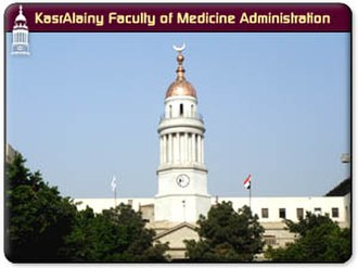 Qasr El Eyni Street - Cairo University Hospital—Qasr El Einy Hospital, with its famous clocktower on Qasr El Einy Street.