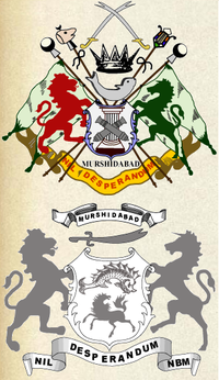Coat of arms of the Nawab Nazim (top) and that of the Nawab Bahadur (bottom)