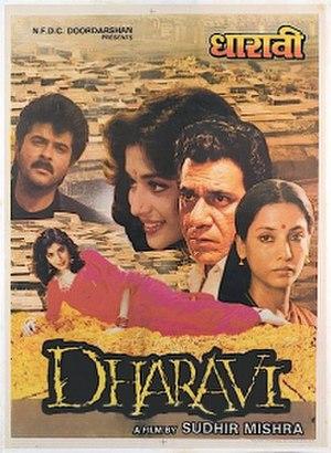 Dharavi (film) - Movie poster
