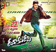 Dookudu (2011) Telugu Movie Dual Audio Hindi  UNCUT ESubs
