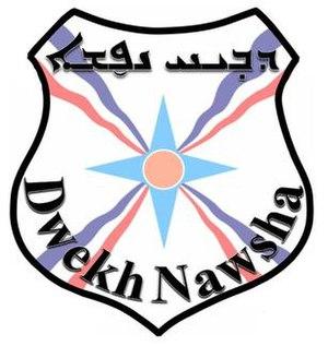 Dwekh Nawsha - Dwekh Nawsha emblem