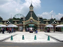 Enchanted kingdom entrance.jpg