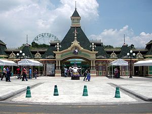Landmarks of the Philippines - Image: Enchanted kingdom entrance