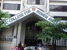 Entrance view of the Medical College for Women and Hospital.jpg