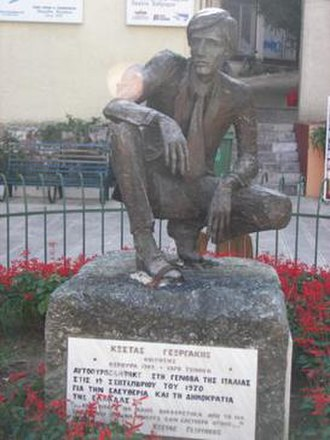 Kostas Georgakis - Monument of Kostas Georgakis in Corfu. The inscription reads in Greek: Kostas Georgakis, Student, Kerkyra 1948 – 1970 Genova. He self-immolated in Genoa, Italy on 19 September 1970 for Freedom and Democracy in Greece. In the lower part his words are inscribed: I cannot but think and act as a free individual.