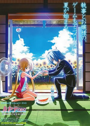 Hayate the Combat Butler! Heaven Is a Place on Earth - Advertising poster