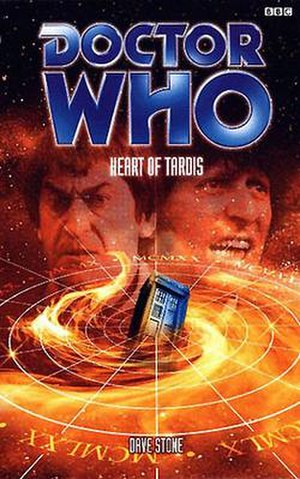 Heart of TARDIS - Image: Heart of TARDIS