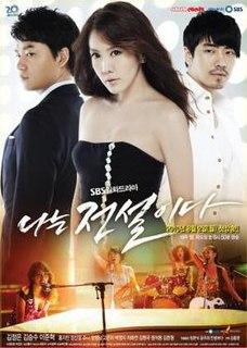<i>I Am Legend</i> (TV series) 2010 South Korean television series