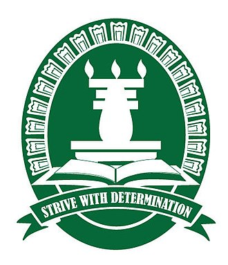 Isipathana College - Isipathana College Logo