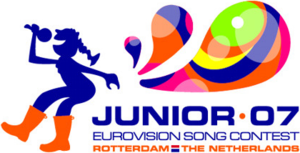 Junior ESC 07.png