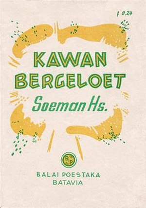 Kawan Bergeloet - Cover, first edition
