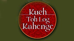 kuch toh log kahenge new version mp3 song download