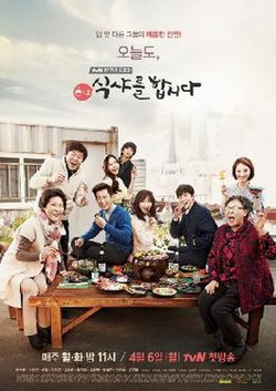 Let's Eat 2 - Wikipedia