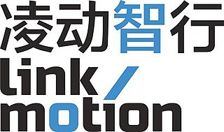 Link Motion Inc multinational technology company
