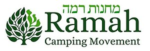 Camp Ramah - Image: Logo of Camp Ramah